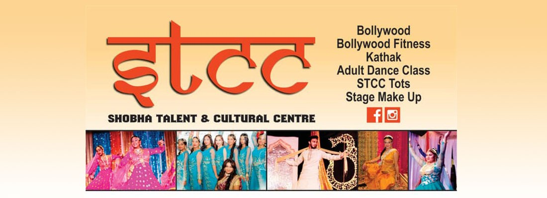 Shobha Talent and Cultural Centre